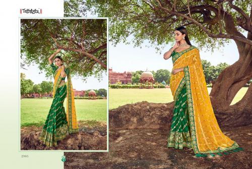 Tathastu Saree 2905 Price - 4175