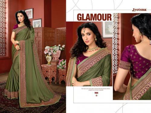Jyotsana Super 7 7009 Price - 2275