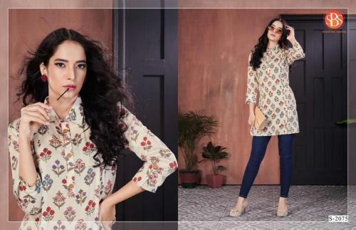 Subhash Saisha 2075 Price - 633