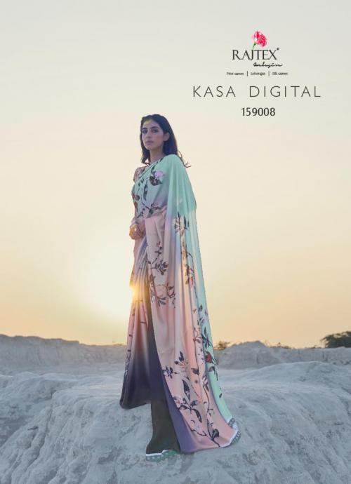 Rajtex Kasa Digital 159008 Price - 1005