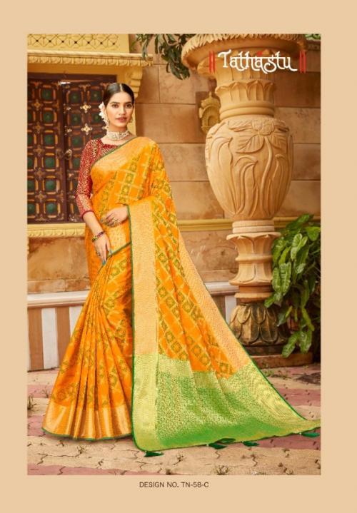 Tathastu Maharani TN-58-C Price - 1295