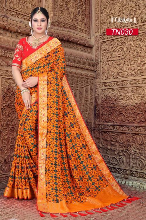 Tathastu Non Catalog Saree TN-30 Price - 2705