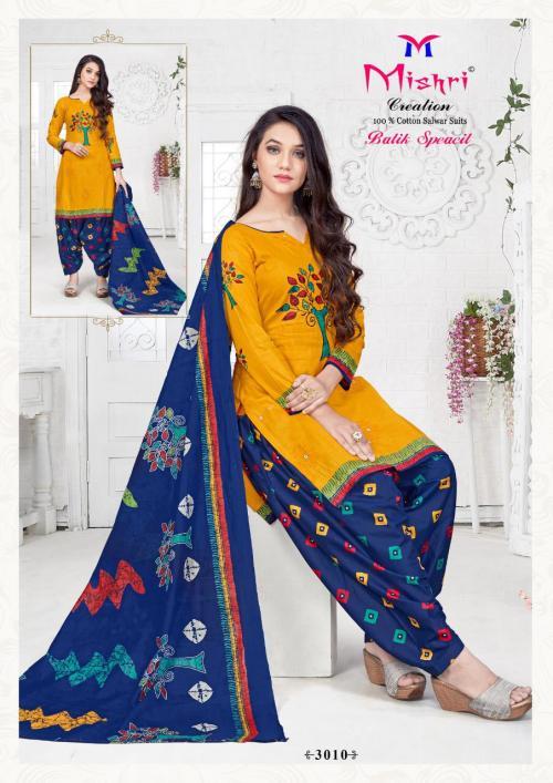 Mishri Creation Batik Special 3010 Price - 430