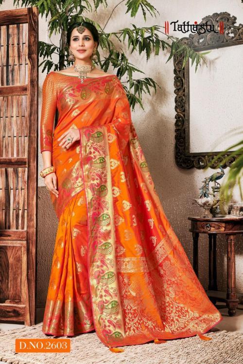 Tathastu Saree 2603 Price - 1600
