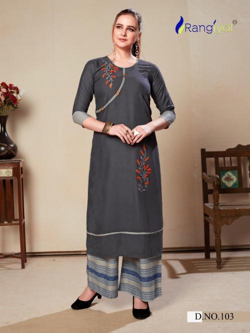Rang Jyot Morie 103 Price - 615