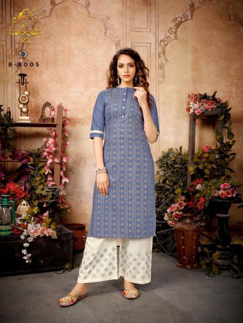 Rijiya Trends Surmaee 8005 Price - 675