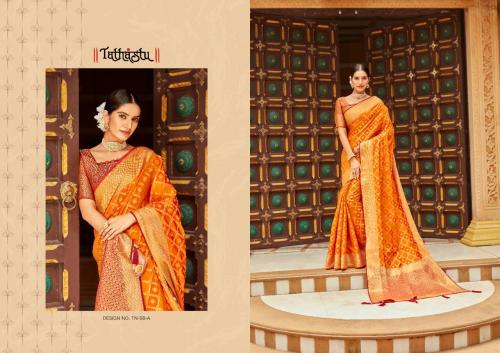Tathastu Maharani TN-58-A Price - 1295